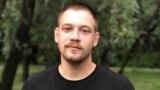 Ян Мельников, громадський активіст, ветеран АТО, громадянин Білорусі