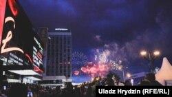 Minskdə Müstəqillik günü qeyd olunur