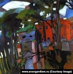 Лентулов А.В. «Пейзаж с красным домом»