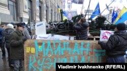 Участники выступлений на площади Независимости (Майдане) в Киеве
