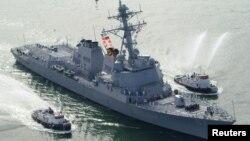 USS Mejson