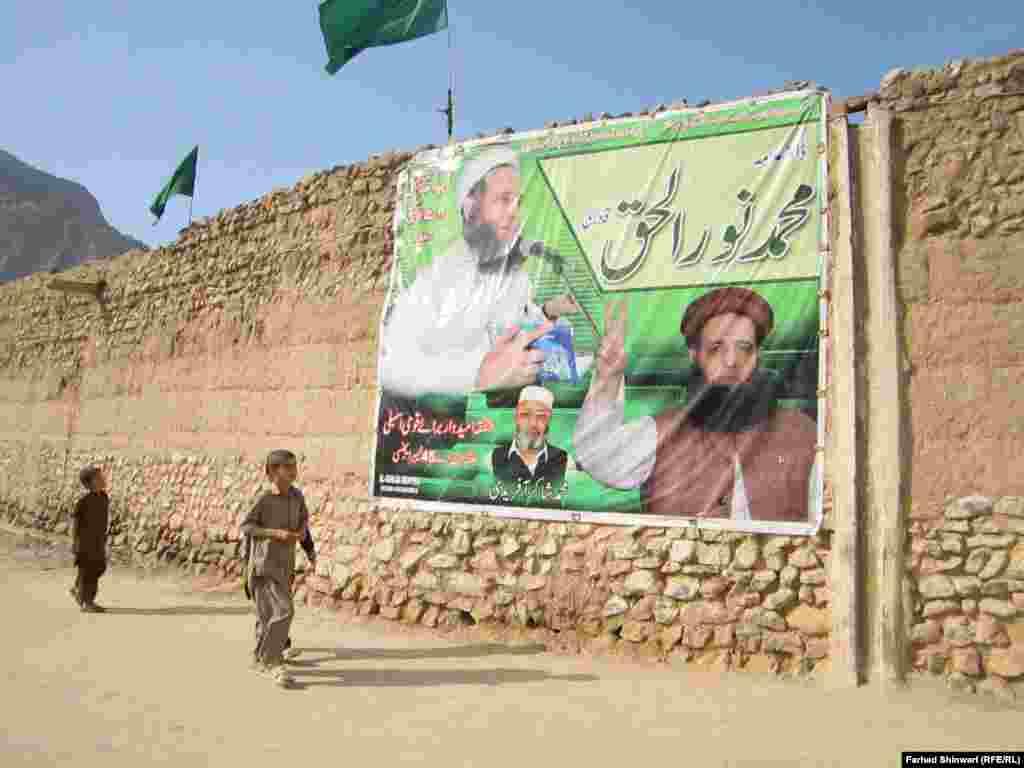 Пакистан. (Farhad Shinwari/RFE/RL)