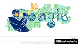 Google's doodle celebrating Dizzy Gillespie's birthday
