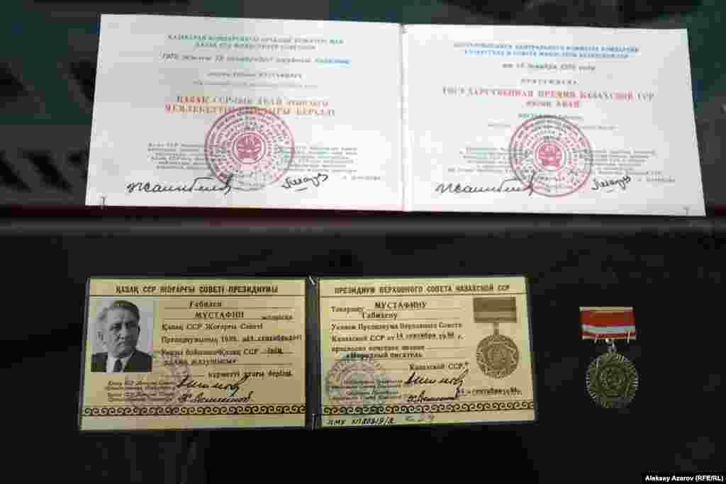 Два удостоверения Габидена Мустафина – о присуждении ему в 1975году Государственной премии Казахской ССР имени Абая и о присуждении в1984 году звания «Народный писатель».