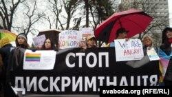 Під час акції протесту під Верховною Радою України 10 листопада 2015 року