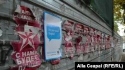 Предвыборные (и не только) плакаты на одной из улиц Кишинева