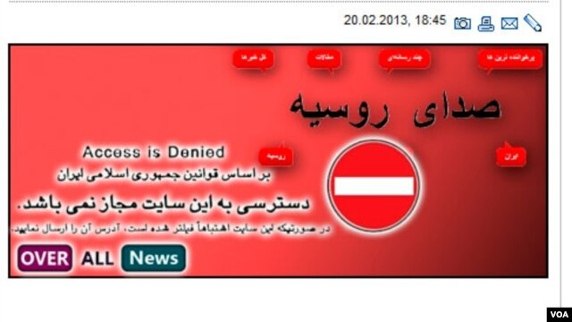 The Persian-language website of the Voice of Russia broadcaster says it has been blocked in Iran.