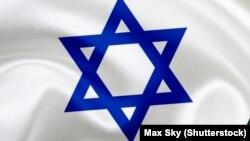 Drapelul israelian