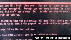 Экран з патрабаваньнем выкупу за зашыфраваныя файлы, ілюстрацыйнае фота