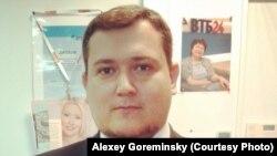 IT-специалист из Москвы Алексей Гореминский. Фото из социальных сетей.