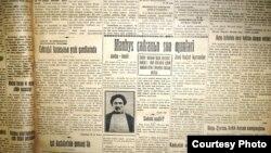"""""""Kommunist"""" qəzetinin 1929-cu il 24 yanvar tarixli sayı"""