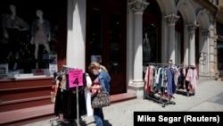 Nyu York, arxiv fotosu