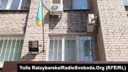 Справу розглядав Дніпропетровський окружний адміністративний суд