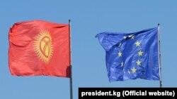 Кыргызстан менен Европа Биримдигинин желектери
