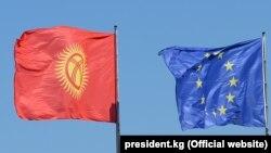 Кыргызстандын жана Европа Биримдигинин туулары.