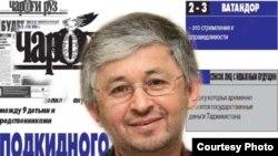 Рӯзноманигори тоҷик Додоҷон Атовуллоев
