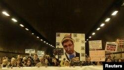 "Protest ""1 of 5 miliona"" u Beogradu, 2. mart"