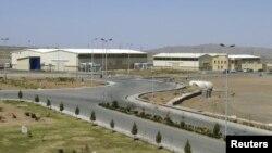 Iranın Natanz uran zənginləşdirmə obyekti