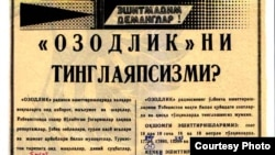 Первое объявление о радио «Озодлик», опубликованное в газете «Халқ сўзи» («Народное слово»).