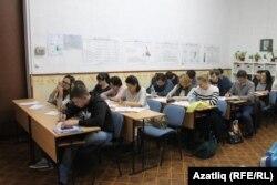 Татар теле өйрәнүчеләр