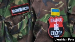 Ukraine -- Volunteers from the Right Sector from Lviv 3Sep2014