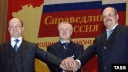 Сообразив союз на троих, партия «Справедливая Россия» продолжает расширяться
