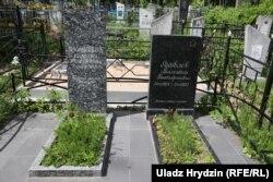 Клаўдзія і Валянцін Якаўлевы пахаваныя на старых могілках у Жодзіне