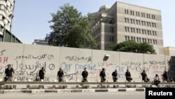 السفارة الأميركية بالقاهرة