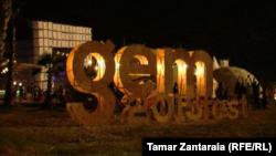 Фестиваль электронной музыки в Анаклия (архивное фото)