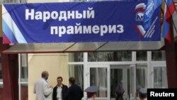 17 общественных организаций республики намерены потребовать от местных властей и «Единой России» не приглашать для участия в парламентских выборах представителей других регионов