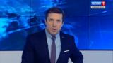 """Вячеслав Афанасьев – ведущий """"Вести. Южный Урал"""""""