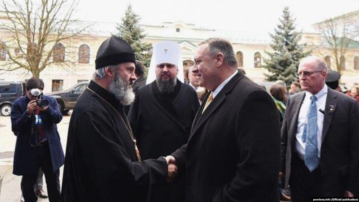 Помпео держит проблему ПЦУ в Крыму под личным контролем – архиепископ Климент