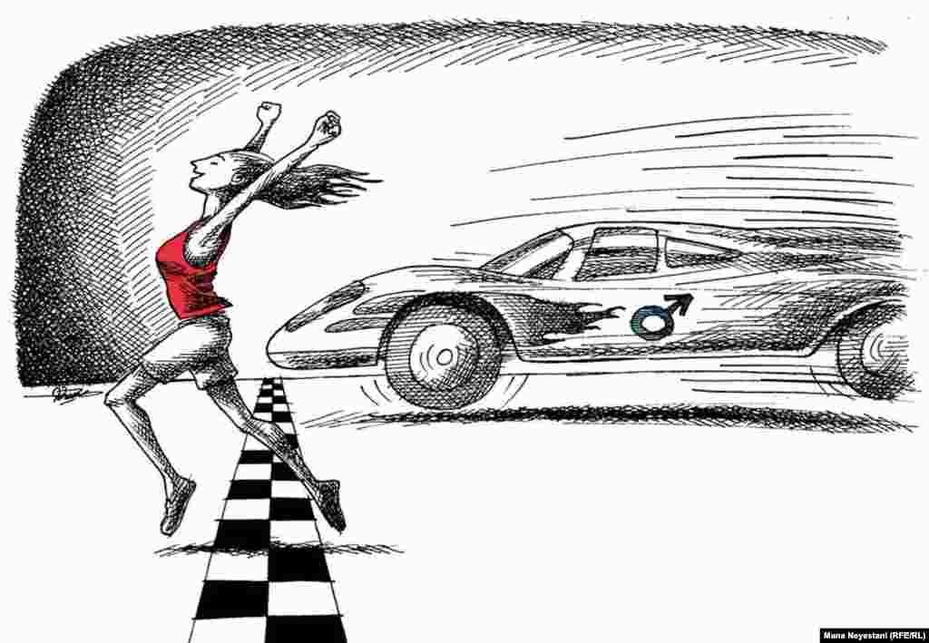 فرداکاتور، روز جهانی زن--طرح از مانا نیستانی