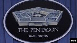 Пентагон биносининг логотипи.