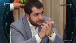 Նարեկ Սարգսյանի արտահանձնման հարցը կքննի Պրահայի շրջանային դատարանը