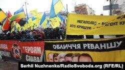 Протест у Верховной Рады, 16 января 2018 года