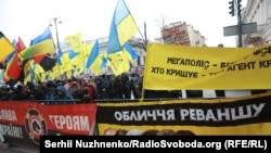 Verkhovna Rada yaxınlığındakı etirazçılar
