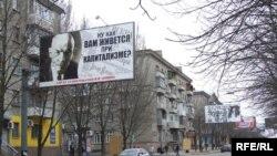 На вулиці в Луганську, квітень 2010 року