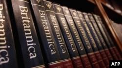 Enciklopedija Britannica