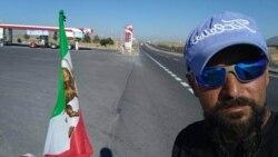 «پیاده به ایران برای آزادی»