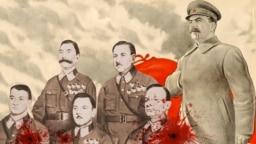 Первые пять маршалов Советского Союза. Сидят (слева направо): Тухачевский (расстрелян), Ворошилов, Егоров (расстрелян); стоят: Будённый и Блюхер (арестован, умер в Лефортовской тюрьме от пыток). Коллаж