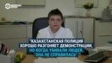 Джамиля Стехликова — о причинах погромов в Казахстане: «Это случается тогда, когда люди уже никому не верят»