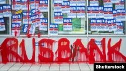 Після протестів проти російського «Сбербанку» в Києві, Дніпрі (на фото) та інших українських містах і запровадження санкцій, російський банк вирішив продати свою дочку в Україні