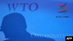 شعار منظمة التجارة العالمية ومقرها جنيف