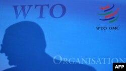 Лого на Светската трговска организација.