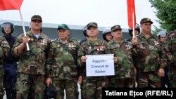 Протест против визита Рогозина (аэропорт Кишинева, 28 июля 2017 г.)