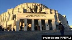 Нацыянальны тэатар опэры і балета Беларусі