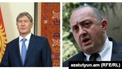 Ղրղըզստանի նախագահ Ալմազբեկ Ատամբաև և Վրաստանի նախագահ Գիորգի Մարգվելաշվիլի, 26-ը հոկտեմբերի, 2014թ.
