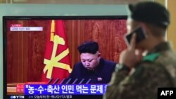 رسانههای کره جنوبی بخشی از سخنرانی سال نوی رهبر کره شمالی را نشان میدهند