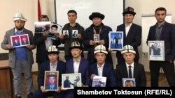 Получившие гражданство Кыргызстана китайские кыргызы. Они ищут родственников.